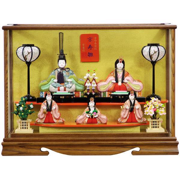 雛人形 コンパクト 木目込み ケース飾り 五人飾り 15H304 京寿雛A 数量限定