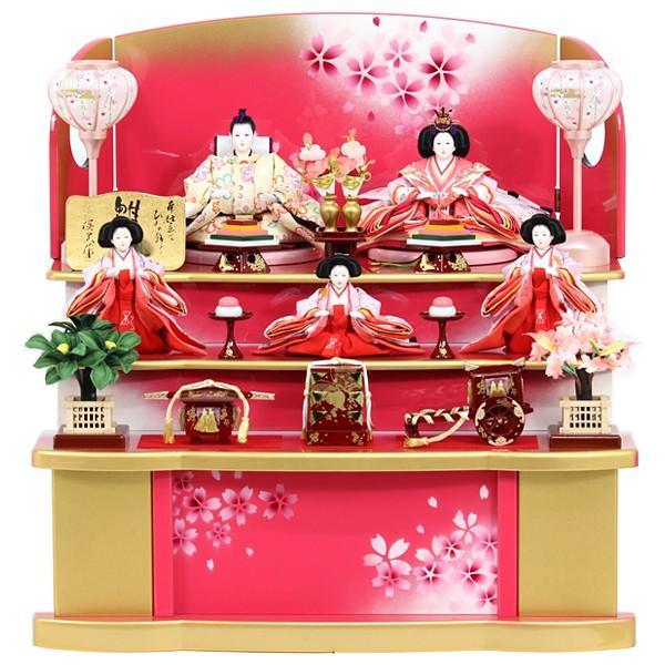 雛人形 コンパクト 衣裳着 収納三段飾り 三段飾り 収納飾り 五人飾り 衣裳着人形 ひな祭 お雛様 ピンク 46A-26 オリジナル 552S81 数量限定
