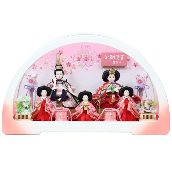 雛人形 ひな人形 衣裳着 ケース飾り 五人飾り 衣裳着人形 193-566 円華 五人 121S91 数量限定 お雛様 ホワイトケース ピンク