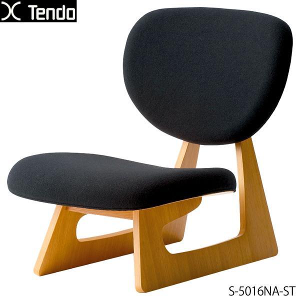低座イス S-5016NA-ST 張り生地グレードB 低座椅子 チェア 日本のくらしにぴったりなイス
