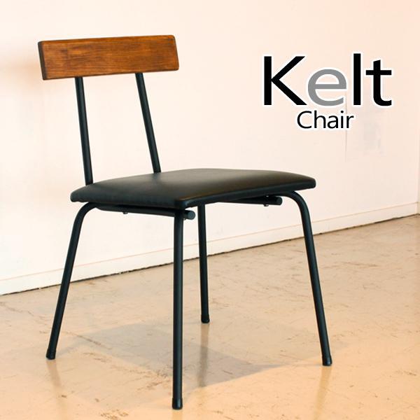 おすすめ特集 チェア2脚set 10%OFF ケルト kelt チェア お得な2脚セット パイン無垢材 古木風仕上げ 天然木 椅子 自然塗装