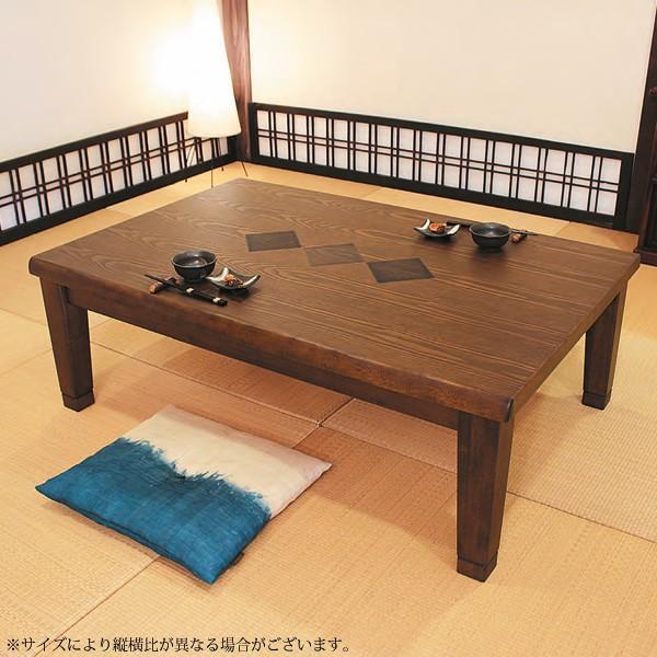 こたつ 長方形 本体 150 テーブル 家具調こたつ 津山KR 150