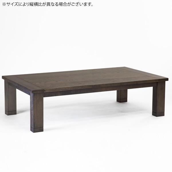 こたつ 長方形 120 本体 おしゃれ こたつテーブル 家具調こたつ コセン DBR 120
