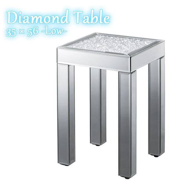(ダイヤテーブル ロー) DS-014(85005) サイドテーブル ガラステーブル ミラーテーブル ベッドサイドテーブル ナイトテーブル 花台 花瓶台 完成品
