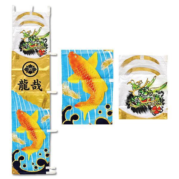 フジサン鯉のぼり 節句幟 武者絵のぼり 節句 金箔登竜門 1.8m スタンドセット XG187S