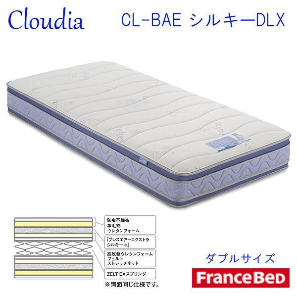 フランスベッド マットレス ダブル クラウディア Cloudia CL-BAE シルキーDLX Dサイズ ブレスエアー マットレス