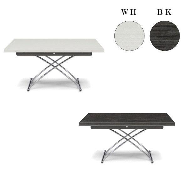 ダイニングテーブル 昇降式(PLANTE プラント 130昇降テーブル WH/BK)130cm幅/リフティングテーブル/折りたたみ/おしゃれ/コンパクト/リビングテーブル/木製