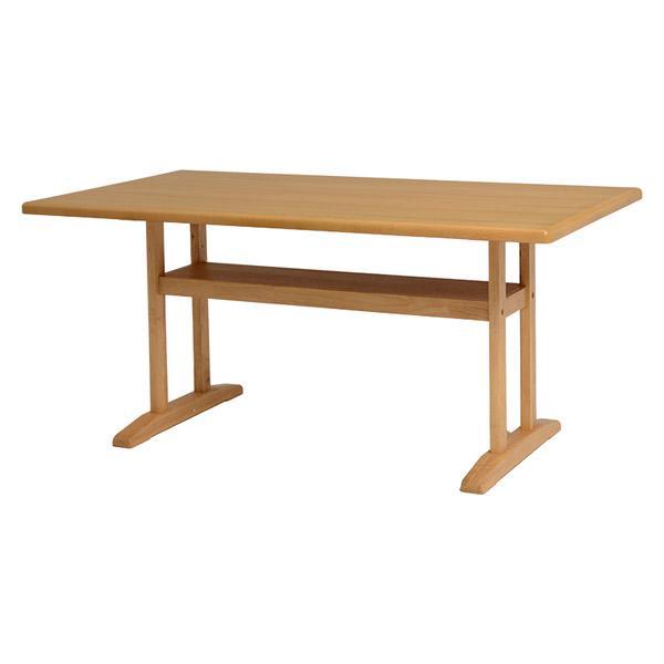 テーブル【VDT-7306NA】ダイニングテーブル 食台 幅145