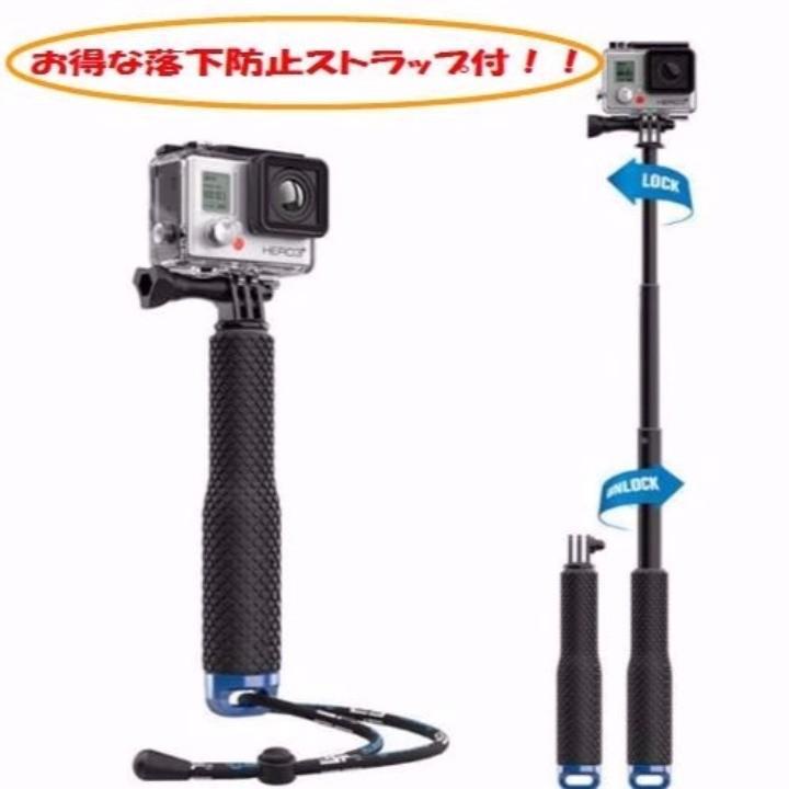 信託 GoPro hero9 MAX hero8 対応 返品不可 ウェアラブルカメラ アクセサリー 延長ポール 自撮り棒 伸縮タイプ 防水