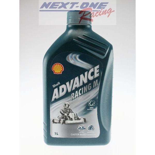 百貨店 shell AdvanceRacing M ※ラッピング ※ 2サイクルエンジンオイル植物性 シェルアドバンスレーシングM