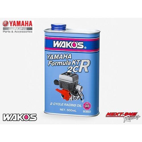 ヤマハ WAKO#039;S 売り出し Formula KT ヤマハKT-100エンジンにお勧めです 2CRオイル 返品不可