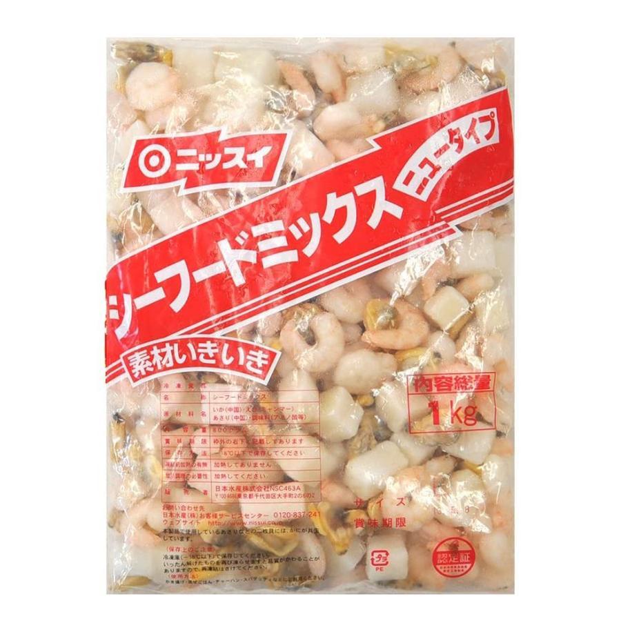 シーフードミックス 冷凍 ニチレイ 1kg イカ 海老 あさり 激安挑戦中 アサリ 烏賊 シーフード 海鮮ミックス 海鮮 ※アウトレット品 エビ 冷凍食品
