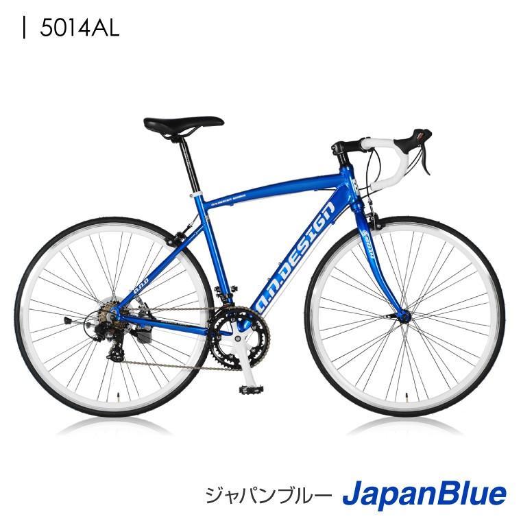 自転車 ロードバイク 初心者 700c 自転車 本体 軽量 アルミ STI 14段変速 お客様組立 アウトレット a.n.design works 5014AL|nextbike|17