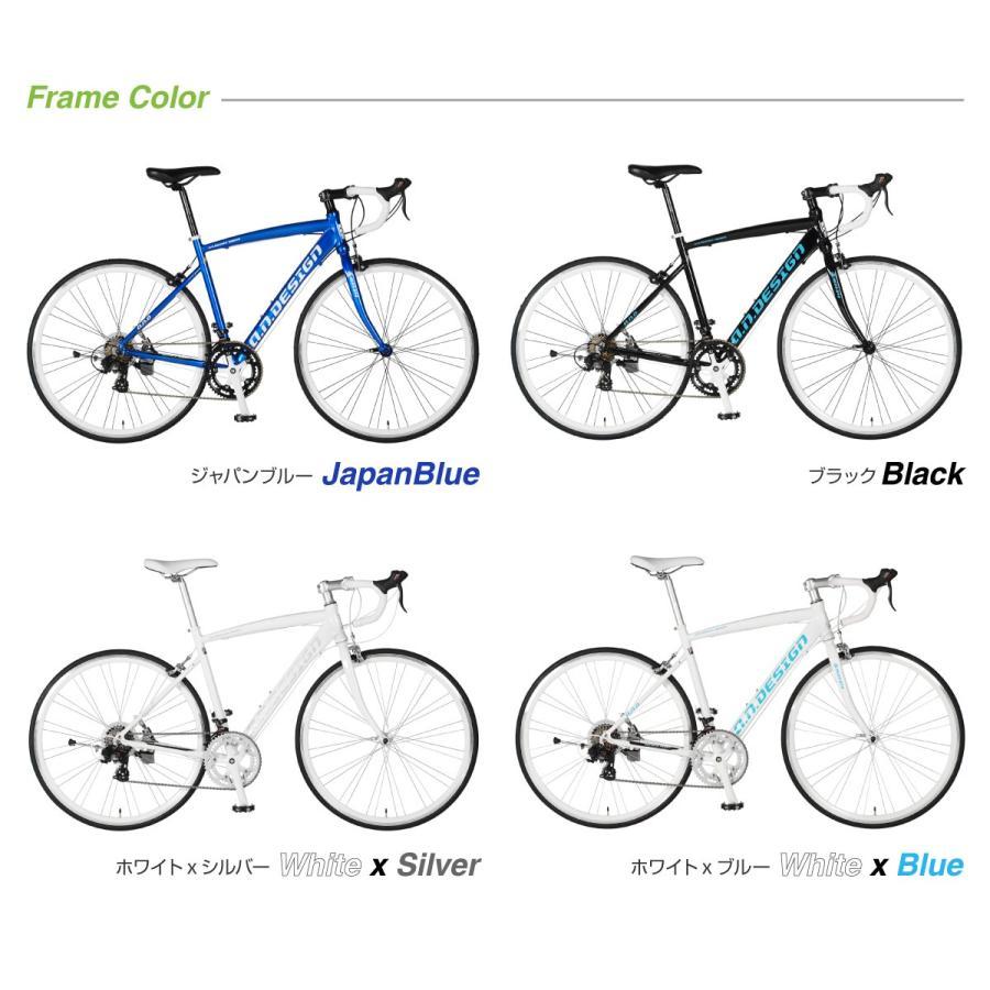 自転車 ロードバイク 初心者 700c 自転車 本体 軽量 アルミ STI 14段変速 お客様組立 アウトレット a.n.design works 5014AL|nextbike|02