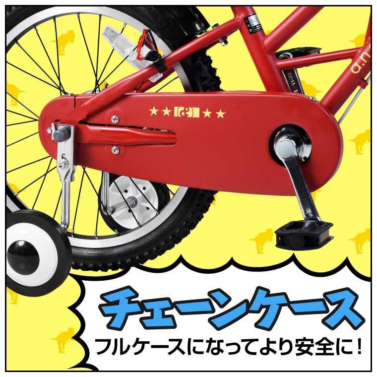 子供用 自転車 16インチ 本体 男 女 おしゃれ キッズ 100~120cm 3歳 4歳 5歳 6歳 お客様組立 アウトレット a.n.design works REX16 レックス nextbike 10