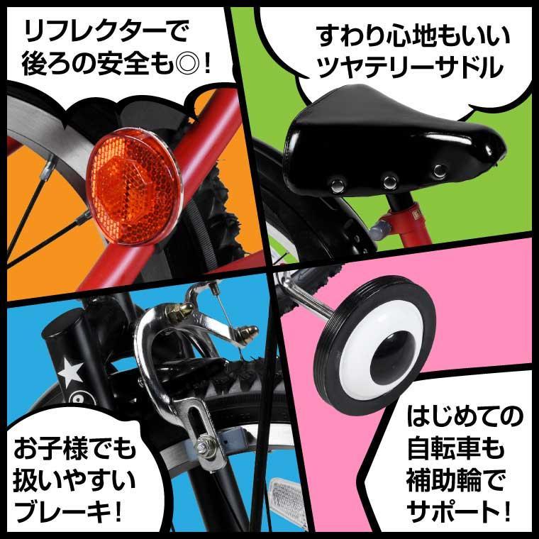 子供用 自転車 16インチ 本体 男 女 おしゃれ キッズ 100~120cm 3歳 4歳 5歳 6歳 お客様組立 アウトレット a.n.design works REX16 レックス nextbike 11