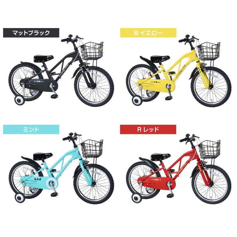 子供用 自転車 16インチ 本体 男 女 おしゃれ キッズ 100~120cm 3歳 4歳 5歳 6歳 お客様組立 アウトレット a.n.design works REX16 レックス nextbike 03