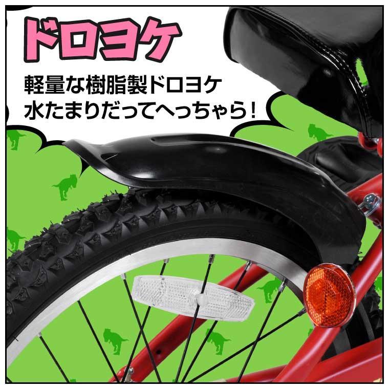 子供用 自転車 16インチ 本体 男 女 おしゃれ キッズ 100~120cm 3歳 4歳 5歳 6歳 お客様組立 アウトレット a.n.design works REX16 レックス nextbike 06