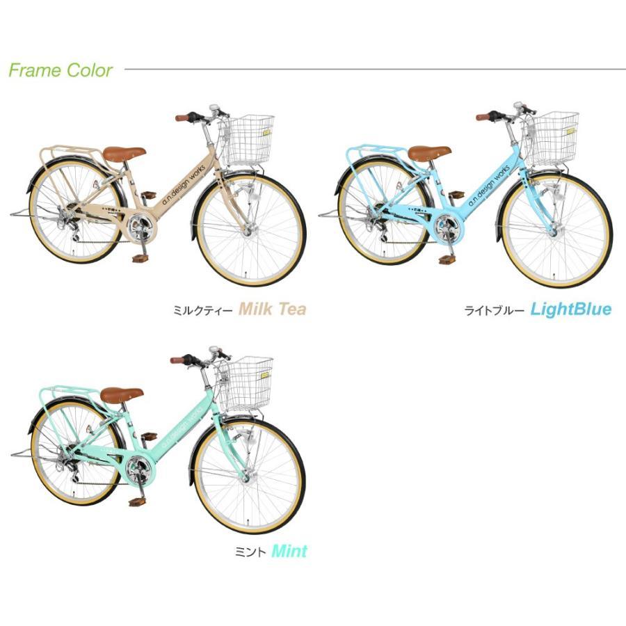子供用 自転車 24インチ 本体 変速 オートライト 男の子 女の子 おしゃれ 130~150cm 7歳以上 お客様組立 アウトレット a.n.design works VP246HD nextbike 02
