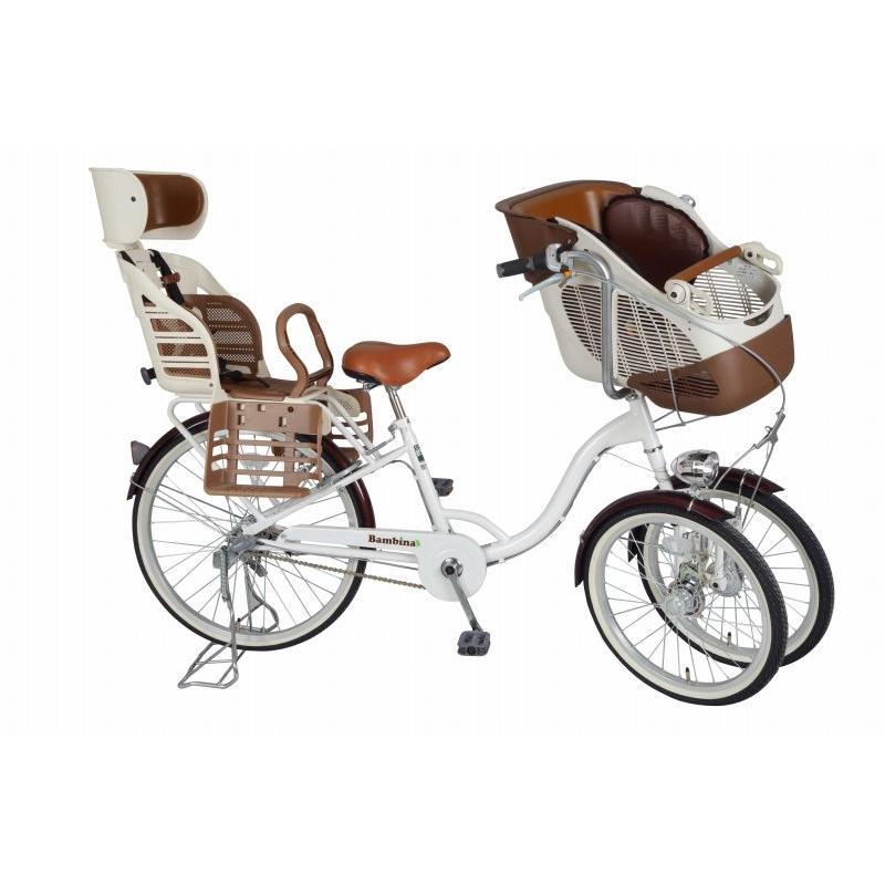 10円募金 ポイント5倍(完全組立出荷)BAA幼児2人同乗基準適合車(完全組立出荷)Bambinaバンビーナチャイルドシート付き三人乗り三輪自転車