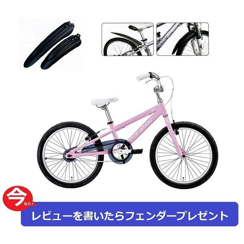 自転車 2016モデル LGS-J20 ジェイ20キッズ幼児車◇ルイガノ LOUIS GARNEAU 20インチ J20 自転車36(九州・四国地方送料+1050円)