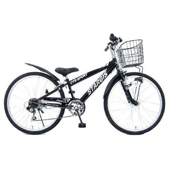 【キャッシュレスで5%還元】自転車 スタージス  26インチ LEDオートライト スピードメーターCIデッキ付6段変速付ジュニアマウンテン