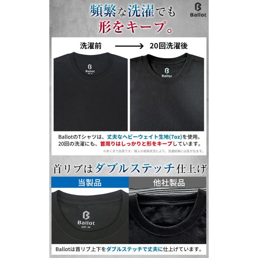 tシャツ メンズ 半袖 無地 厚手 Tシャツ ヘビーウェイト 3枚組 白 黒 ドライ 大きいサイズ まとめ買い Ballot バロット|nextfreedom|10