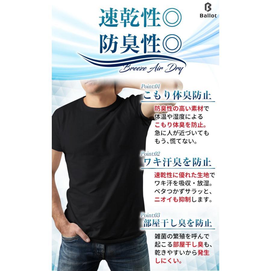 tシャツ メンズ 半袖 無地 厚手 Tシャツ ヘビーウェイト 3枚組 白 黒 ドライ 大きいサイズ まとめ買い Ballot バロット|nextfreedom|11