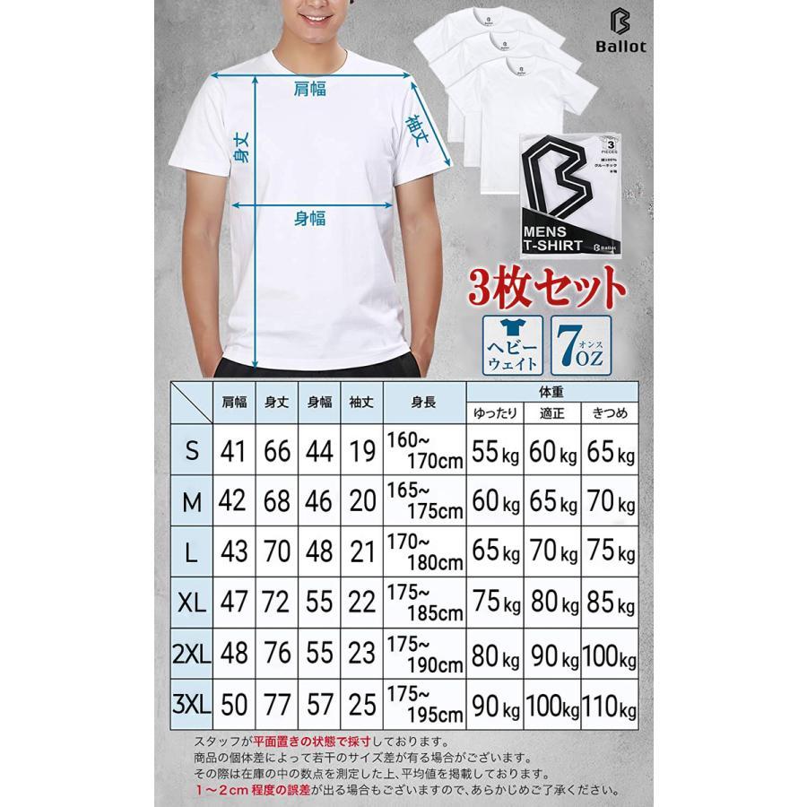 tシャツ メンズ 半袖 無地 厚手 Tシャツ ヘビーウェイト 3枚組 白 黒 ドライ 大きいサイズ まとめ買い Ballot バロット|nextfreedom|12