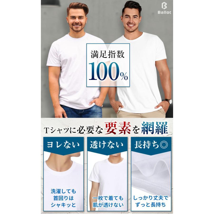 tシャツ メンズ 半袖 無地 厚手 Tシャツ ヘビーウェイト 3枚組 白 黒 ドライ 大きいサイズ まとめ買い Ballot バロット|nextfreedom|05
