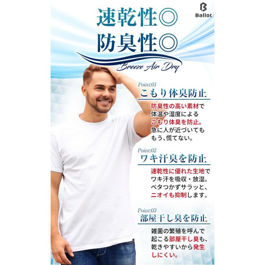 tシャツ メンズ 半袖 無地 厚手 Tシャツ ヘビーウェイト 3枚組 白 黒 ドライ 大きいサイズ まとめ買い Ballot バロット|nextfreedom|07