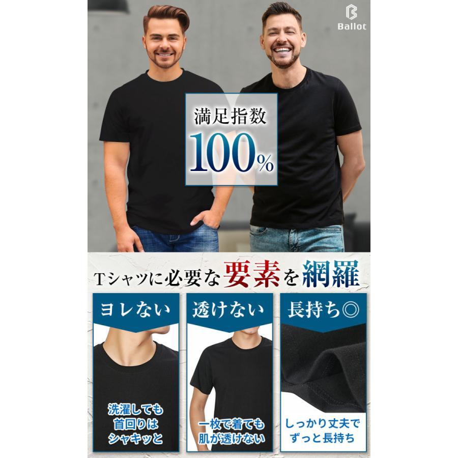 tシャツ メンズ 半袖 無地 厚手 Tシャツ ヘビーウェイト 3枚組 白 黒 ドライ 大きいサイズ まとめ買い Ballot バロット|nextfreedom|09