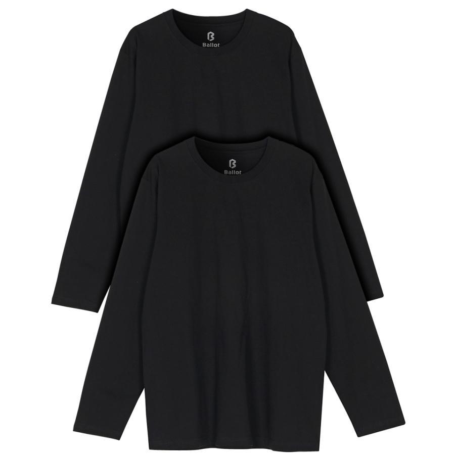長袖tシャツ メンズ 無地 厚手 ロンt 大きいサイズ 2枚組 白 黒 灰 Ballot バロット ASTYSHOP 送料無料 キャッシュレス|nextfreedom|15