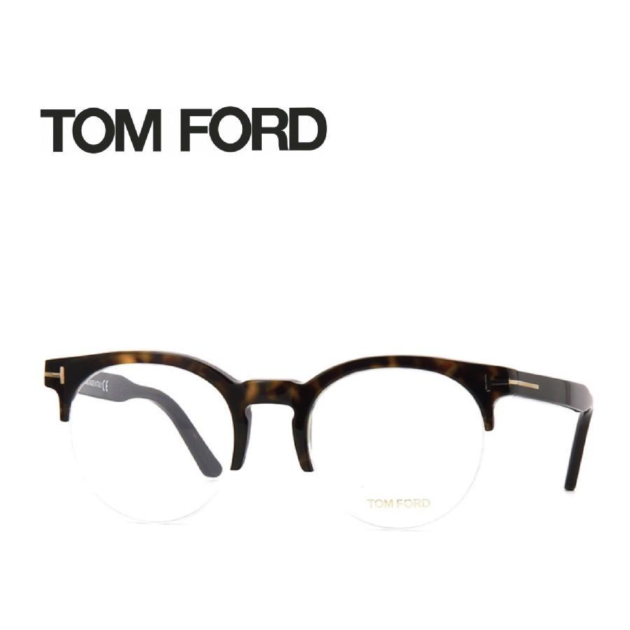 TOM FORD トムフォード TOMFORD メガネフレーム 伊達 眼鏡 TF5539 新品 FT5539 052 052 ユニセックス メンズ  レディース 男性 女性 度付き 伊達 レンズ 新品 送料無料 :tf5539052:Nextore