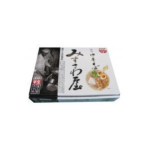 (※離島配送)()銘店シリーズ 箱入仙台ラーメンみずさわ屋(4人前)×10箱セット