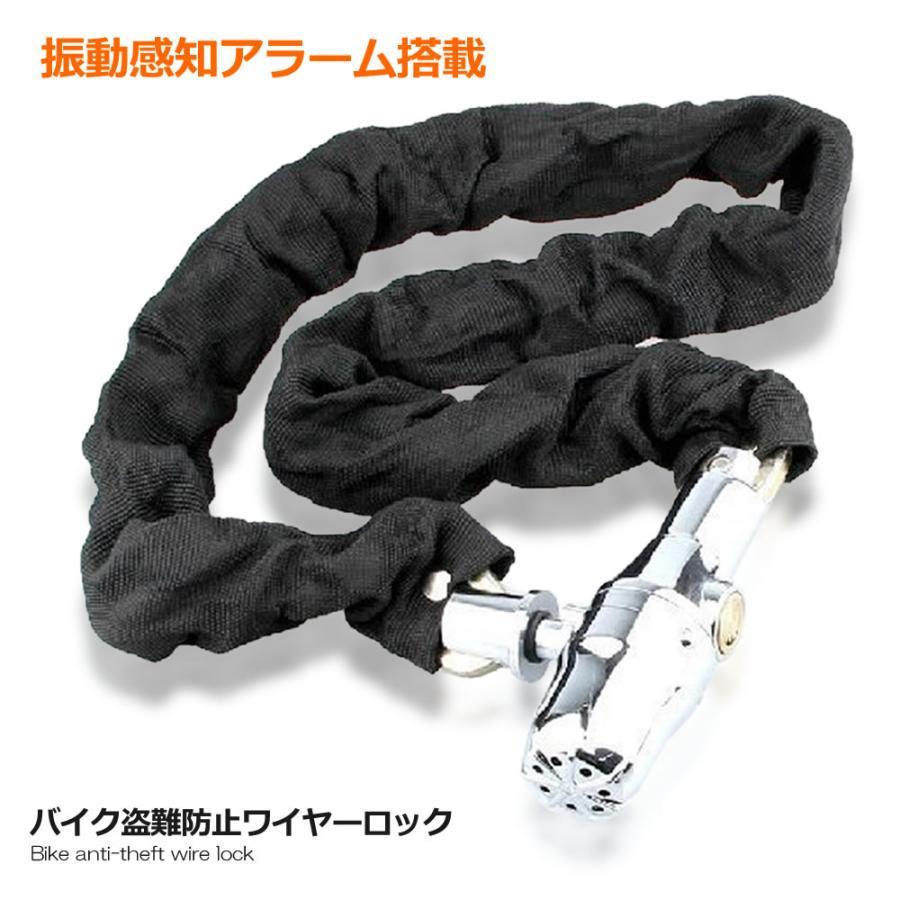 バイク 盗難防止 振動感知 アラーム搭載 ワイヤーロック チェーンロック 自転車 ブービートラップ 新着セール いたずら防止 防犯 日本正規品 ET-BOOBYWIRE