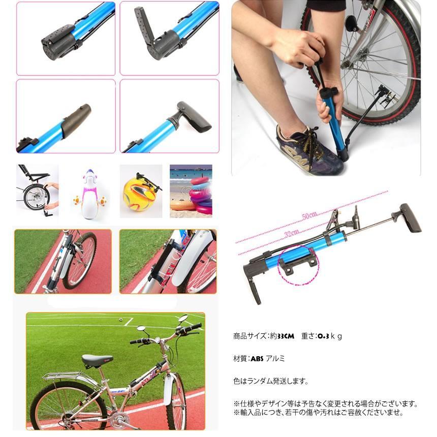 自転車 便利 グッズ