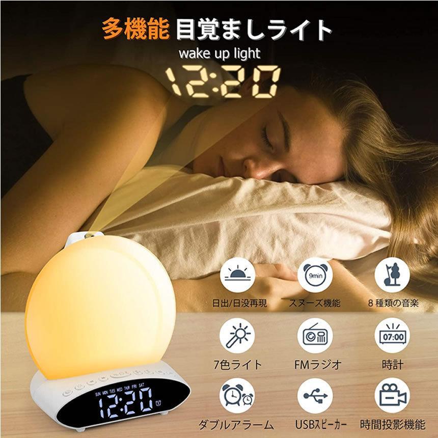 時間投影ランプ機能付き 目覚まし時計 おしゃれ 訳あり 起きれる 光 デジタル 小型 ナイトライト 卓上 卓出 間接照明LEDLEDARAAMU 授乳ライト 置き時計