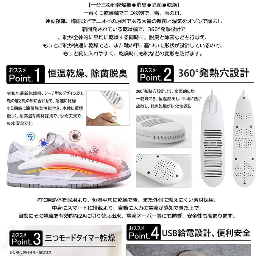 くつ乾燥機 靴乾燥機 オゾン 脱臭 除菌 消臭 防臭 除湿 抗菌 機能 タイマー シューズドライヤー 小型 持ち運び MINIKUTU|nexts|03
