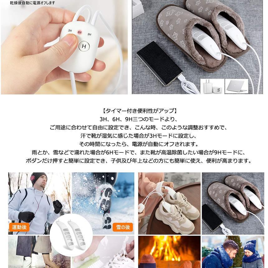 くつ乾燥機 靴乾燥機 オゾン 脱臭 除菌 消臭 防臭 除湿 抗菌 機能 タイマー シューズドライヤー 小型 持ち運び MINIKUTU|nexts|04