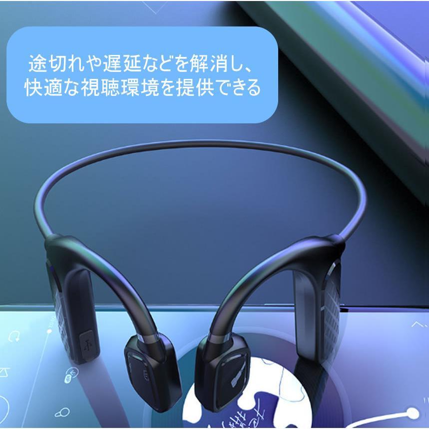 骨伝導ワイヤレスヘッドセット Bluetooth5.0 スポーツ仕様 自動ペアリング  超軽量 Hi-Fi ハンズフリーコール 防汗 iPhone&Android対応 HONEWA|nexts|03
