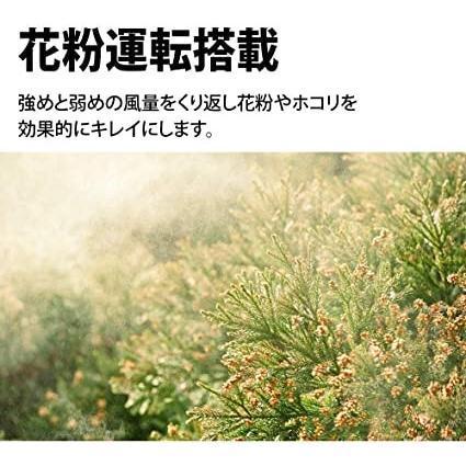 空気清浄機 プラズマクラスター FU-J30-W ホワイト シャープ スタンダード 10畳 13畳 ウイルス 花粉|nextyoumarket-pcdigi|02
