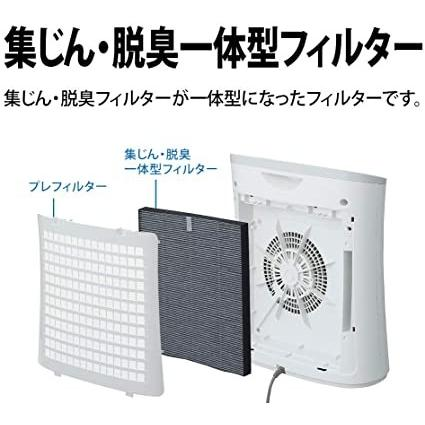 空気清浄機 プラズマクラスター FU-J30-W ホワイト シャープ スタンダード 10畳 13畳 ウイルス 花粉|nextyoumarket-pcdigi|03