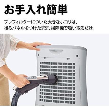 空気清浄機 プラズマクラスター FU-J30-W ホワイト シャープ スタンダード 10畳 13畳 ウイルス 花粉|nextyoumarket-pcdigi|04