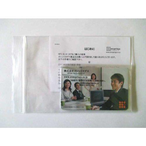 オレンジタグス(業務用) NFC Forum Type 1,2,3,4 Tag NDEFカード,タグスタートセット PT-A2|nfc-card-felica