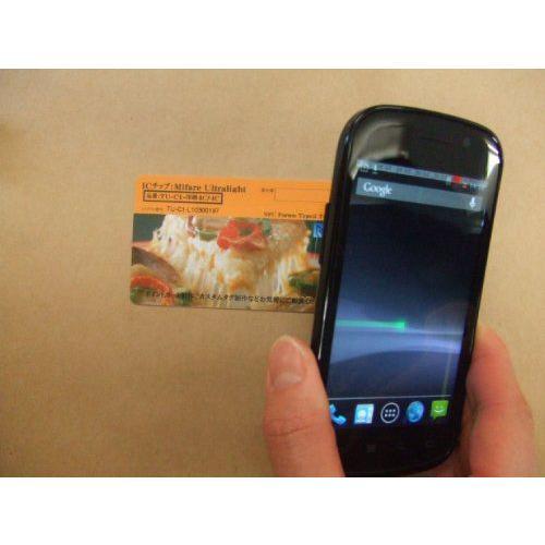 オレンジタグス(業務用) NFC Forum Type 1,2,3,4 Tag NDEFカード,タグスタートセット PT-A2|nfc-card-felica|03
