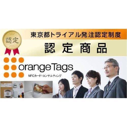 オレンジタグス(業務用) NFC Forum Type3 Tag フェリカ非接触ICカード FeliCa Lite-S (管理用シリアル番号入り) TS-C1 nfc-card-felica 02