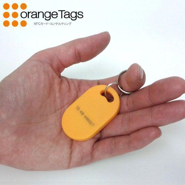 オレンジタグス(業務用) NFC Forum Type3 Tag フェリカキーホルダ・プラスチックK8型非接触ICタグ(TS-K8)FeliCa Lite-S|nfc-card-felica|02