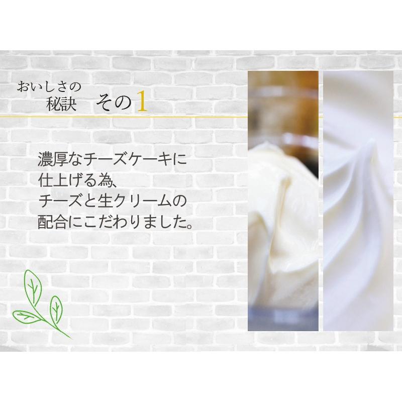 敬老の日 バスクチーズケーキ あんこ チーズケーキ 4号(3〜4人用) 和風チーズケーキ 手土産 nfcs 04