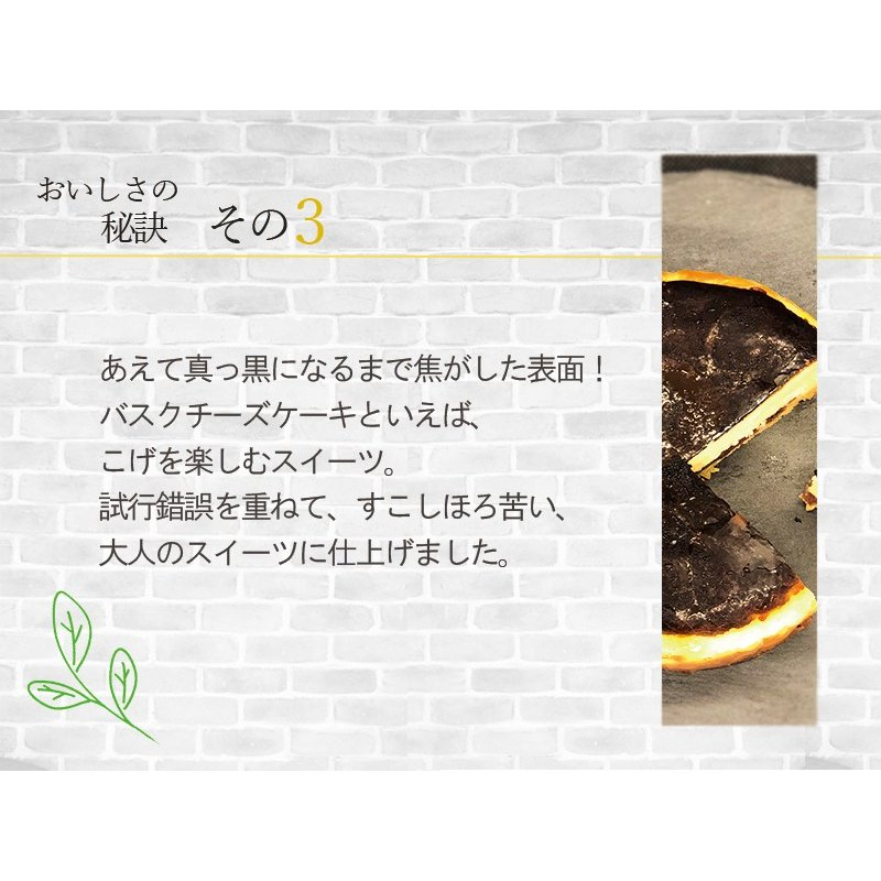 敬老の日 バスクチーズケーキ あんこ チーズケーキ 4号(3〜4人用) 和風チーズケーキ 手土産 nfcs 06